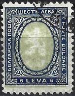 Bulgaria 1926 - Mi 199 - YT 191 ( Coat Of Arms ) - Nuovi