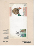 Indonesia 1994 IPECC INDONESIA-PAKISTAN ECONOMIC CULTURAL COOPERATION Organization FDC On Card With History - Briefe U. Dokumente