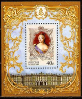RUSSIE/RUSSIA/RUSSLAND/ROSJA 2009 MI.1608** Blok 128 ,ZAG.1376 Blok 100 ,YVERT ... ,Russian Empress Elizabeth Petrovna - Unused Stamps