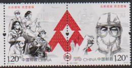 CHINA, 2020, MNH, COVID-19, HEALTH WORKERS, 2v, SCARCE - Other