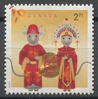 Canada - Kanada 2020 Y&T N°3678 - Michel N°3793 Nsg - 2,71$ Année Du Rat - Unused Stamps