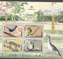URUGUAY, 2020, MNH, M'BOPICUÁ BIOPARK, BIRDS, FELINES, WILD BOARS, SHEETLET - Andere