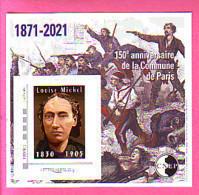 1 BLOC CNEP  2021 N° 86 - 150° ANNIVERSAIRE COMMUNE DE PARIS LOUISE MICHEL TP ADHESIF LETTRE VERTE - CNEP
