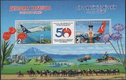 2019 TURKEY-MONGOLIA JOINT MS BRIDGES - Gemeinschaftsausgaben