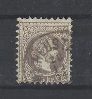 AUTRICHE. YT N° 38  Obl   1867 - Usados