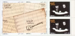 Lebanon 2021 New MNH Set 5 Stamps (Blk-6), The Rahbani Brothers, Music Intnl Day - Lebanon
