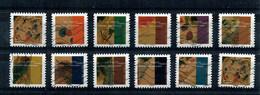 2021 SERIE VASSILY KANDINSKY DANS LE CERCLE OBLITEREE COMPLETE - Adhesive Stamps