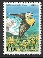 Taiwan (Formosa) 1997 BUTTERFLIES MNH - Butterflies