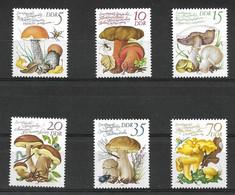 GERMANY, DEMOCRATIC REPUBLIC 1980 MUSHROOMS - Mushrooms
