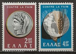 GRECE: **, N° YT 778 Et 779, TB - Unused Stamps