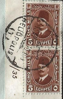 Timbre Egypte Belle Obliteration Heliopolis - Used Stamps