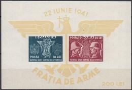 Romania 1941 - Fratia De Arme Romano-germana, Rumänisch-deutsche Waffenbruderschaft MiNr. Block 17 MNH. - Ungebraucht