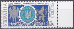 Ukraine 2004. Westukraine Und Ukraine, Mi 613 Postfrisch (MNH) - Stamps