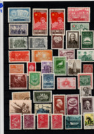 CHINA SMALL COLLECTION STAMPS USED, MH  ON STOCK CARD (B1) - Sin Clasificación