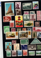 CHINA SMALL COLLECTION STAMPS USED, MH  ON STOCK CARD (B2) - Sin Clasificación