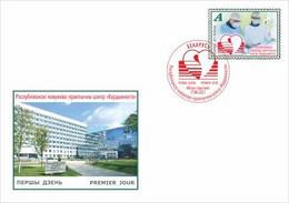 TH Belarus 2021 Cardiology Medicine Achievments FDC - Medicine