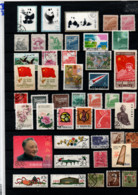 CHINA SMALL COLLECTION STAMPS USED, MH  ON STOCK CARD (B3) - Sin Clasificación