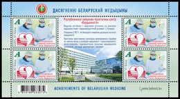 TH Belarus 2021 Cardiology Medicine Achievments Shtl Klbg MNH - Medicine