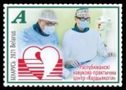 TH Belarus 2021 Cardiology Medicine Achievments 1v MNH - Medicine