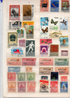 CHINA SMALL COLLECTION STAMPS USED, MH  ON STOCK CARD (D) - Sin Clasificación