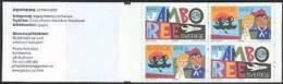 ZWEDEN 2007 Postzegelboekje Europazegels  PF-MNH-NEUF - 1981-..