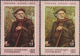 URSS 1973 Y&T 3912. Curiosité De Couleurs. Mikhaïl Mikhaïlovitch Prichvine (Михаи́л Миха́йлович При́швин), écrivain - Schriftsteller