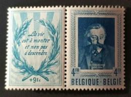 Belgique - België - Timbre(s) - COB 898 Mnh** CV 160€ - TB 1219 - Unused Stamps