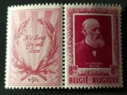 Belgique - België - Timbre(s) - COB 899 Mnh** CV 160€ - TB 1221 - Unused Stamps