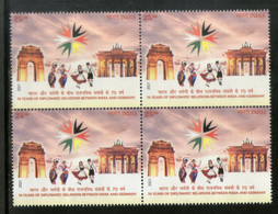 India 2021 70 Years Of Diplomatic Relation Between India And Germany Dance Monuments 1v BLK/4 MNH - Gemeinschaftsausgaben