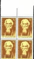 1982 Tagore,Nobel Prize Literature  1v.-MNH Block Of Four  BULGARIA / Bulgarie - Nobelpreisträger