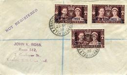 MAROCCO AGENCIES /TANGIER 1938 ENVELOPPE WITH ELIZABETH & PHILIPS. - Königshäuser, Adel