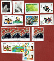 Portugal Lot Recent Stamps On Paper Nice Values Facial 9.00€ - Used Stamps