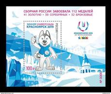 RUSSIE/RUSSIA/RUSSLAND/ROSJA 2019 MI.2670 (Bl.270I) ** ,ZAG.2452 TYP II,YVERT.Winter Universiade In Krasnoyarsk (over - Unused Stamps