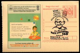 India 2019 HYPEX Mahatma Gandhi Special Cancellation On Meghdoot Post Card # 7020 - Mahatma Gandhi
