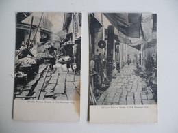CPA / Lot De 2 Cartes Postales Anciennes / CHINE / HONG KONG - Chines Narrow Streets In Old Kowloon City - China