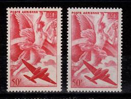 Variete - YV PA 17 & 17a N** Rouge Et Rose - 1927-1959 Nuovi