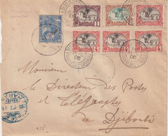 COTE DES SOMALIS :  AFFRANCHISSEMENT MIXTE . AVEC TP  D' ETHIOPIE . POUR DJIBOUTI . 1906 . DECHIRURE . - Ongebruikt