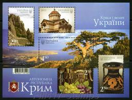 "2013 Ukraine. ""Qirim""- Serie: ""Beauty And Greatness Of Ukraine"". - Ukraine"
