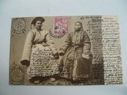 CPA / Carte Postale Ancienne / CHINE / Manchus 1906 - China