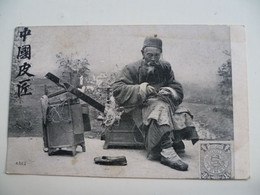 CPA / Carte Postale Ancienne / CHINE / Cordonnier - China