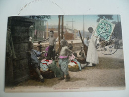 CPA / Carte Postale Ancienne / CHINE /  Chinese Manner In Summer - China