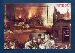 ⭐ France - Yt N° F 4689 ** - Neuf Sans Charnière - 2012 ⭐ - Nuevos