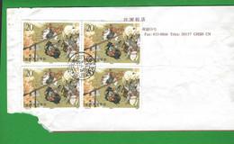 CARTE CHINE Pour La FRANCE 1990 - Briefe U. Dokumente
