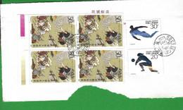FRAGMENT CHINE Pour La FRANCE 1990 - Briefe U. Dokumente
