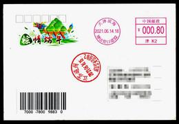 China Postage Machine Meter:Dragon Boat Festival, Eating Rice Dumplings And Racing Dragon Boats - Brieven En Documenten