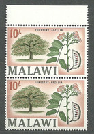 Malawi, 1964 (#13i), Local Motives Trees Flowers Fruits Forestry Afzelia Thailand Vietnam Cambodia Laos Burma - Bäume