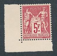 EC-292: FRANCE: Lot Avec N°216** (infime Adhérence) - Nuevos
