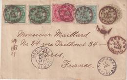 """JAPON : ENTIER POSTAL . AVEC COMPLEMENT D'AFFRANCHISSEMENT  . """" TOKYO """" . VIA YOKOHAMA . POUR LA FRANCE . 1889 . - Postkaarten"""