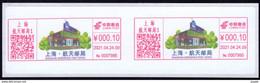 China Shanghai AeroSpace Post Offoce Postage Machine Meter /ATM Label,Pair - Brieven En Documenten