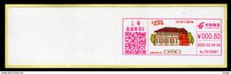 China Shanghai Postage Machine Meter Lable /ATM: Shipping Cultural Landmark--Zhanghuabang Factory Site - Brieven En Documenten